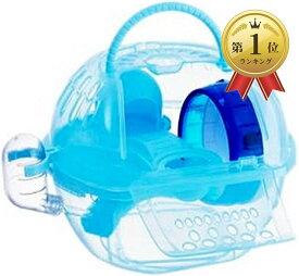 ハムスターキャリー 人気 ペットキャリアケース お出かけ ポータブルケージ 給水器付き 通気性 ハムスター・ラット・マウス・リスなど PT-001(ブルー)