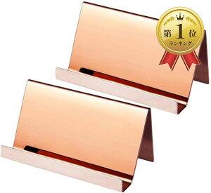 ステンレス製 ショップカード スタンド 名刺置き 卓上 カードホルダー 名刺スタンド 名刺入れ 2個セット(ピンクゴールド)