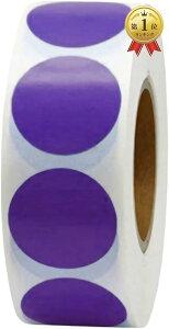 かきもと商店 円形シール ステッカー 丸型 ロール 大容量 25ミリ ラベル 25mm 1000枚 パープル(25mm 1000枚 パープル)