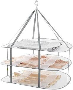 物干しネット 平干しネット 洗濯しネット 型崩れ防止 ニットセーターぬいぐるみ 枕 3段 折りたたみ コンパクト 平置きサイズ MDM