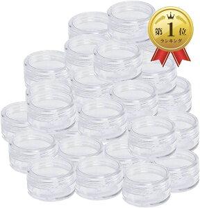 5g 容器 クリームケース ビーズケース 詰め替え容器 小分け容器 旅行 携帯 透明(100個, 100個)