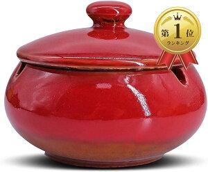 灰皿 おしゃれ 蓋付き 蓋つき 卓上 大容量 防臭(レッド)