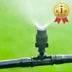 全2種 ツール ミストシャワー ガーデン用 簡単取付 アダプター 付き 散水用具 A101-06 10m 20個(2) 10m 20個)