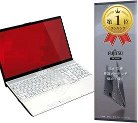 Fujitsu ノートパソコン キーボードカバー LIFEBOOK AH NH 用 富士通 FMV AH-X AH77 AH53 AH50 AH43 AH42 WA-X WAB WA3 WA1 MDM(LIFEBOOK AH NH シリーズ)