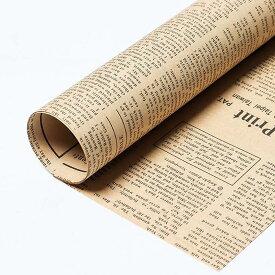 ラッピングペーパー 包装紙 英字新聞紙風プリント クラフト紙 背景紙(ブラック)