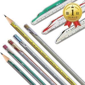 しんかんせん鉛筆&定規セット メタリック 2B 新幹線 電車グッズ キッズ 男の子(E5系/E6系/E7系)