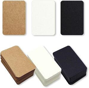 メッセージカード ギフト 荷札 値札 無地 ラベル タグ シンプル クラフト紙 白 黒 茶 3色セット(白 黒 茶, 300枚)