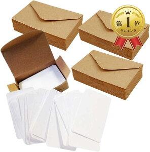 名刺 サイズ ミニ封筒 クラフト紙 ミニメッセージカード プレゼント 贈り物 お礼 ブラウン,100枚セット(ブラウン,100枚セット)