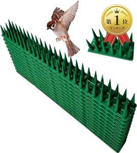 鳥よけグッズ とげマット スパイク 針 鳩よけ カラスよけ 猫よけ ベランダ 14枚セット(グリーン)