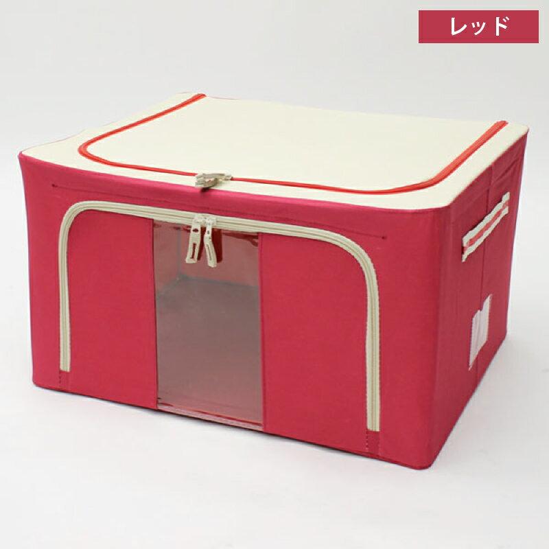 不織布収納ボックス 窓付き収納BOX 50x28x40cm 整理整頓に便利な窓付き!! 折り畳みも可能!!【衣類ケース/収納ケース/押入れ/押し入れ用/収納/不織布収納ボックス/お片づけ】