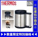 サーモス 真空断熱オフィスマグ JCP-280 ステンレスブラック 0.28L 280ml 保温・保冷力【THERMOS/衛生的/丸洗い…