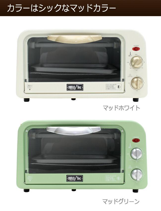 【送料無料】オーブントースター 2枚焼き クラシックオーブン 庫内容量8L 【トースター/オーブン/トースト/パン/グラタン/レトロ/かわいい/おしゃれ/トレイ/キッチン】 (000000034022-2)