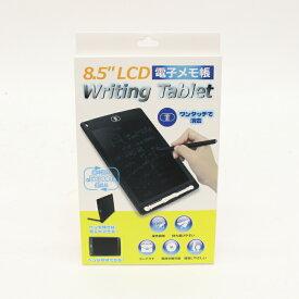 ちょっとしたメモや子供のお絵かきに♪8.5 LCD電子メモ帳 Writing Tablet