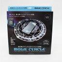 送料無料 魔法陣 充電器 MAGIE CERCLE(マジーセルクル)HMCL  iPhone 置き型充電器 LED ワイヤレス マットブラッ…