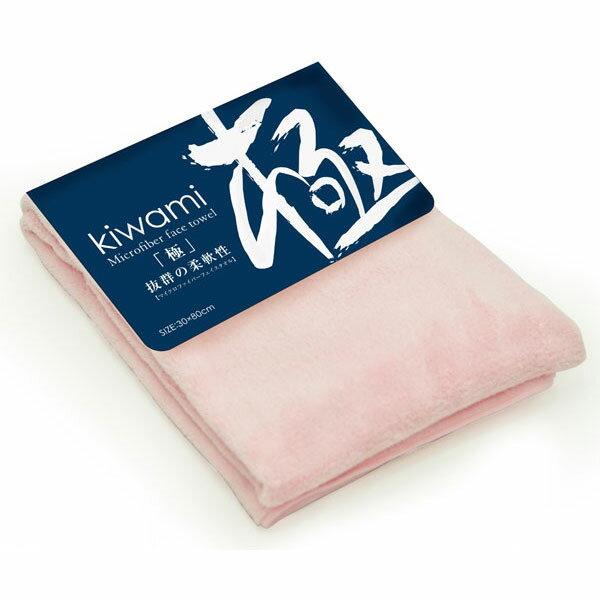 5枚セット マイクロファイバーを使用したふんわりとした柔らかな感触のタオルです!抜群の柔軟性♪ マイクロファイバーフェイスタオル 極 KIWAMI  風呂 タオル 吸水 やわらかい