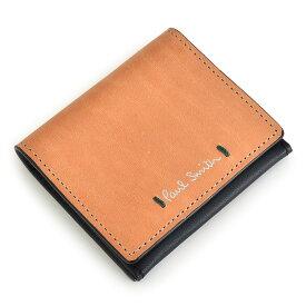 訳あり展示品箱なし ポールスミス 財布 小銭入れ コインケース ベージュ(内側:黒っぽい濃紺) Paul Smith psu890-90 b メンズ 紳士