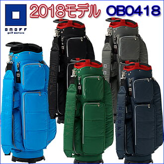February 1 release オノフキャディバッグ OB0418 caddie bag ONOFF Globeride 9 model light weight 2.9 kg 47 inches nylon (twill texture)