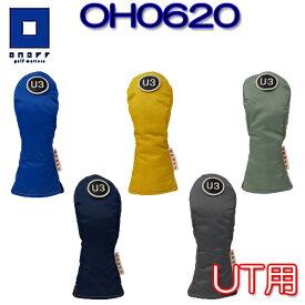 【2020モデル】OH0620 UT用ヘッドカバーオノフ ONOFF グローブライドユーティリティ用 取替式番手バッジ(U3/U4/U5/U6)付きナイロン(ツイル織)【ゴルフ】