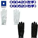 【2020モデル】OG0420(左手)/OG0520(右手) メンズ グローブオノフ ONOFF グローブライド【メール便対応可】【ゴルフ】