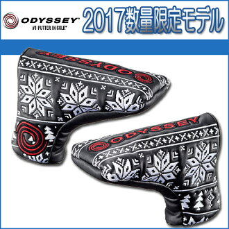 F-Series Winter winter blade putter cover Winter Blade Putter Cover 17 JM Odyssey ODYSSEY (snow) Japanese regular article ※Impossible product