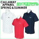 【2017春夏モデル】メンズ ゴルフウェアシェリフプリント鹿の子ワイドカラーシャツ241-7157506キャロウェイ callawayあす楽【ゴルフ】