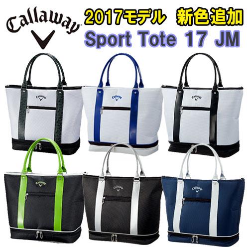 【2018モデル】新色追加Callaway Sport Tote 17 JM トート バッグキャロウェイ callaway スポーツ トート バッグ日本正規品【ゴルフ】