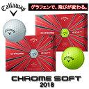 【2018モデル 日本正規品 新製品】CHROME SOFT 1ダース(12球入り)クロム ソフト 4ピース 極薄ソフトウレタン ゴルフ…