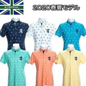 【2020春夏】メンズ ブライトンバード ボタンダウン半袖ポロシャツ ADMA048 Admiral アドミラルゴルフウェアあす楽【送料無料】【ゴルフ】