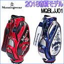 【2018 春夏モデル】MQBLJJ01 メンズ キャディバックMunsing wear マンシングウェア9型 47インチ 4.1kg合成皮革(PU/PVC加工...