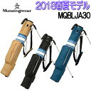 【2018 春夏モデル】MQBLJA30 メンズ セルフクラブケースMunsing wear マンシングウェア47インチ(5〜6本用)合成皮革…