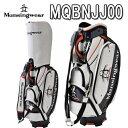 【ツアーモデルキャディバッグ】メンズ MQBNJJ002019春夏モデル Munsing wear マンシングウェア10.0型47インチ5.3kg合…