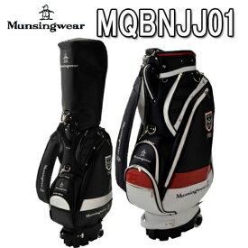 【キャスター付きキャディバッグ】メンズ MQBNJJ012019春夏モデル Munsing wear マンシングウェア9.0型47インチ5.2kg合成皮革(PU)フードカバー付き19SS【送料無料】【ゴルフ】