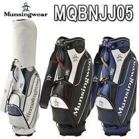 【軽量キャディバッグ】メンズ MQBNJJ052019春夏モデル Munsing wear マンシングウェア9.5型47インチ3.0kg合成皮革(PU/PVC)フードカバー付き19SS【送料無料】【ゴルフ】