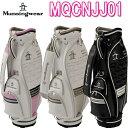 【キャディバッグ】レディース MQCNJJ012019春夏モデル Munsing wear マンシングウェア8.5型46インチ3.2kg合成皮革(P…