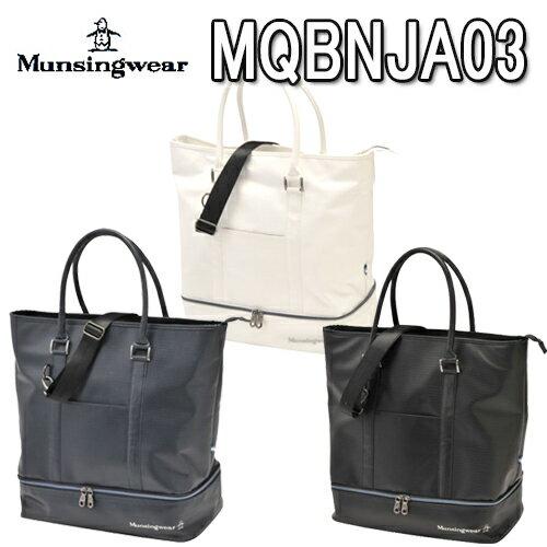 【トートバッグ】メンズ MQBNJA032019春夏モデル Munsing wear マンシングウェア約40×42×20(cm)合成皮革(PU)19SS【送料無料】【ゴルフ】