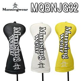 【FW用 ヘッドカバー】メンズ MQBNJG322019春夏モデル Munsing wear マンシングウェアフェアウェイウッド用(200cm3対応)合成皮革(PU)ダイヤル式番手19SS【ゴルフ】
