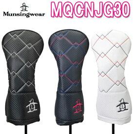 【FW用ヘッドカバー】レディース MQCNJG302019春夏モデル Munsing wear マンシングウェアフェアウェイウッド用(200cm3対応)合成皮革(PU) 番手チップ付き19SS【ゴルフ】