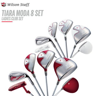 It is with TIARA MODA 8SET Lady's club set eight (1W, F4, H5, #7, #9, PW, SW, PT) Wilson staff WILSONSTAFF carbon shaft Wood putter head cover