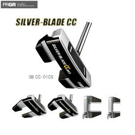 【2018モデル】SILVER-BLADE CCシルバー ブレード CCパターPRGR プロギア33,34インチオリジナルヘッドカバー付き【ゴルフ】