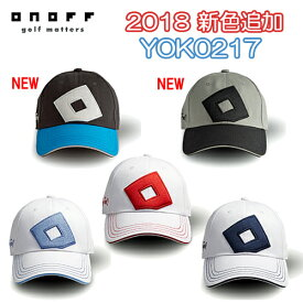 【2017モデル 新色追加】メンズ キャップ YOK0217オノフ ONOFF グローブライドフリーサイズ(58cm基準)綿ベーシック ビッグオーキャップ【ゴルフ】
