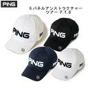 【PING キャップ】6パネルアンストラクチャーツアー P.Y.B 33850PING CAP ピン キャップフリーサイズ(57〜59cm)PING公…