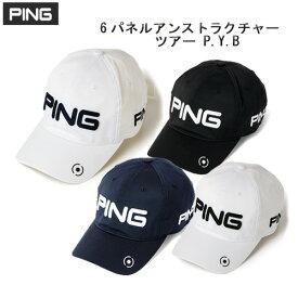 【PING キャップ】6パネルアンストラクチャーツアー P.Y.B 33850PING CAP ピン キャップフリーサイズ(57〜59cm)PING公認フィッター店あす楽【ゴルフ】
