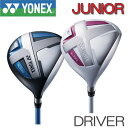 【ジュニア】ヨネックス ドライバーJ135/J120YONEX JUNIOR DRIVERヘッドカバー付【ゴルフ】