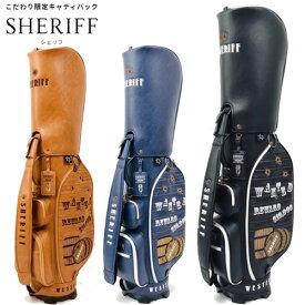 数量限定【シェリフ】ウェスタンシリーズ SFW-011キャディバッグ SHERIFF9.5型 5分割 3.3kg 合成皮革あす楽【送料無料】【ゴルフ】