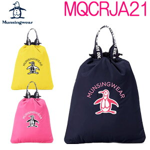 【レディース】シューズケース MQCRJA21マンシングウェア Munsing wearポリエステル 約32×36.5(cm) 21SS 女性 靴入れ デサントメール便(追跡番号あり)対応【ゴルフ】