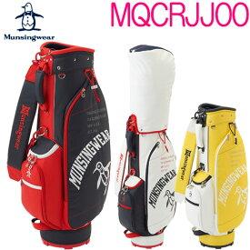 【レディース】 軽量キャディバッグ MQCRJJ00マンシングウェア Munsing wear 21SS2.7kg 8.5型(6分割) 46インチ対応合成皮革(PU加工)/ポリエステル フードカバー付き 女性【送料無料】【ゴルフ】
