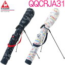 【レディース】セルフクラブケース QQCRJA31ルコックスポルティフ lecoqsportif46インチ対応(5〜6本用) ポリエステル…