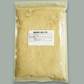 《送料無料》焙煎小麦ふすま粉1kg×4 『北海道産 国産』超微粉 業務用チャック付き北海道産 国産