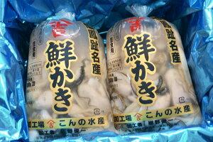 むき身牡蠣(生食用)北海道厚岸湾仙鳳趾(せんぽうし)産 むき身500g×3本(500g→約20〜25粒)