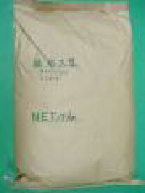 大豆粉20kg(業務用超微粉) =【日本初のブランド大豆 、 珠美人】=【RCP】 【marathon201305_health】【02P25Oct14】